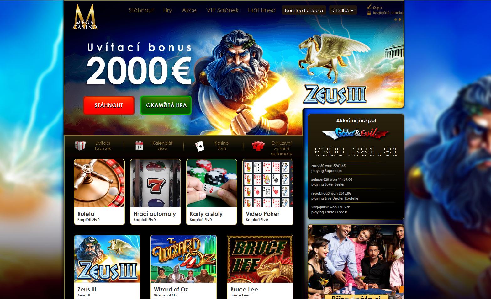 Отзывы О Mega Casino Net