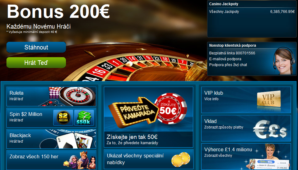 фриспины в казино william hill форум